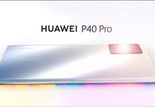 Обзор Huawei P40 Pro до анонса: о модели известно почти всё