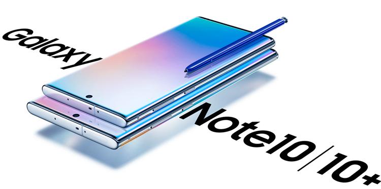 Samsung Galaxy Note 10: характеристики, цены, дата выхода