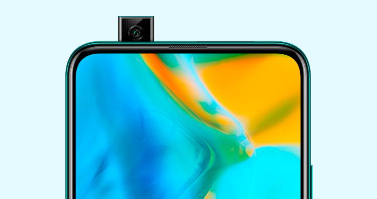 Huawei P smart Z: недорогой смартфон с камерой-перископом