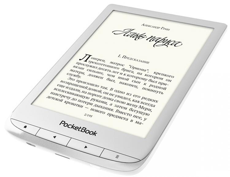 Электронные книги - купить в Москве